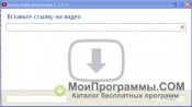 Ummy Video Downloader скриншот 1