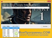 Ummy Video Downloader скриншот 2