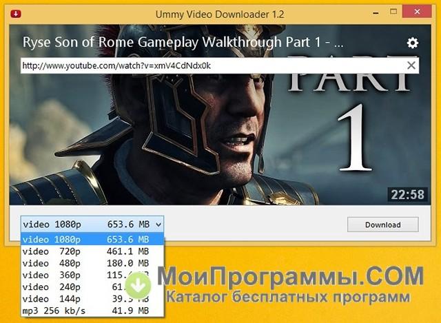 UMMYVD-WEB-LOADER СКАЧАТЬ БЕСПЛАТНО