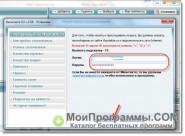 VKontakte DJ скриншот 2