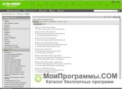 Dr.Web Enterprise Security Suite скриншот 3