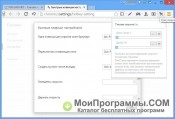 Coowon Browser скриншот 4