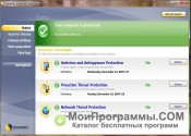 Symantec Endpoint Protection скриншот 1