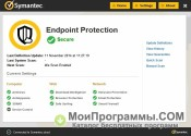 Скриншот Symantec Endpoint Protection