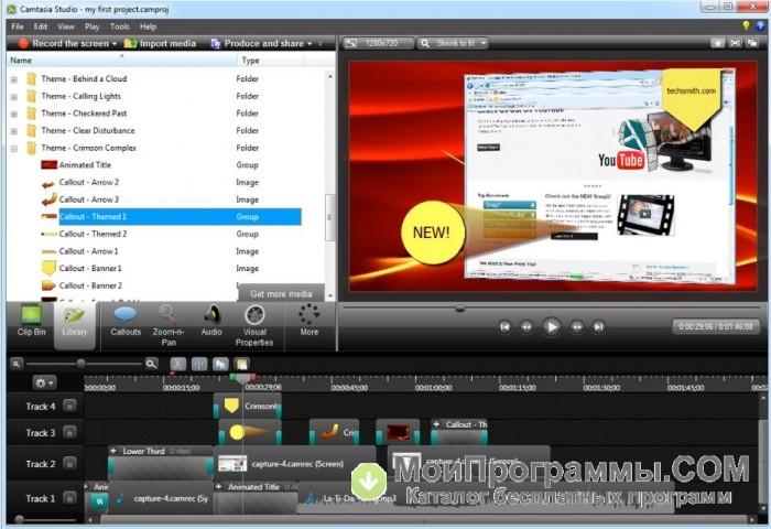 download camtasia studio for win7 32 bit