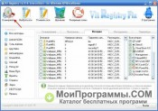 Vit Registry Optimizer скриншот 3