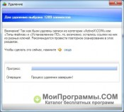 Vit Registry Optimizer скриншот 4