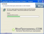Java Runtime Environment скриншот 1