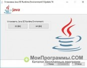 Java Runtime Environment скриншот 2