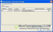 Java Runtime Environment скриншот 4
