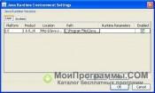 Скриншот Java Runtime Environment