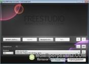 Free MP4 Video Converter скриншот 1