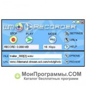 Скриншот WM Recorder