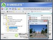 R-Undelete скриншот 3