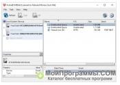 Active KillDisk скриншот 3