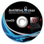 Программа для защиты от блокировки Windows AntiWinLocker