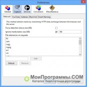 Video DownloadHelper скриншот 2