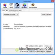 Video DownloadHelper скриншот 3