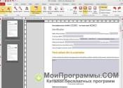 PDF Architect скриншот 3