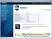 Outpost Security Suite PRO скриншот 1