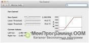 Macs Fan Control скриншот 2