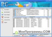 PC Cleaner скриншот 1
