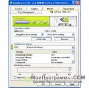 nVIDIA ForceWare скриншот 2
