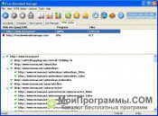 Free Download Manager скриншот 1