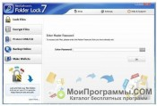 Folder Lock скриншот 4