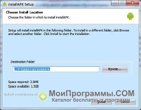 Installapk Скачать Бесплатно Для Windows 7 - фото 10