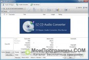 EZ CD Audio Converter скриншот 4