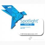 Программа для обработки монохромных или цветных изображений Spotlight