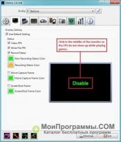 Dxtory скриншот 1