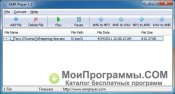 AMR Player скриншот 2