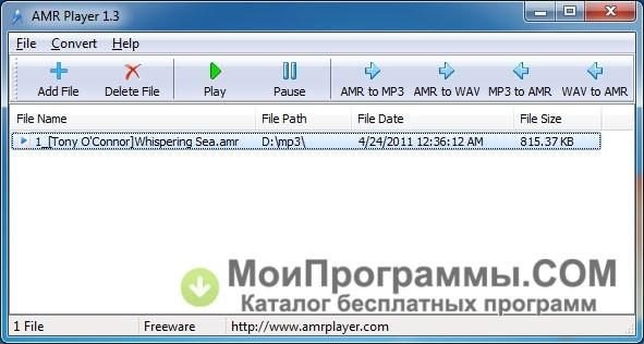 Amr Player скачать бесплатно - фото 4