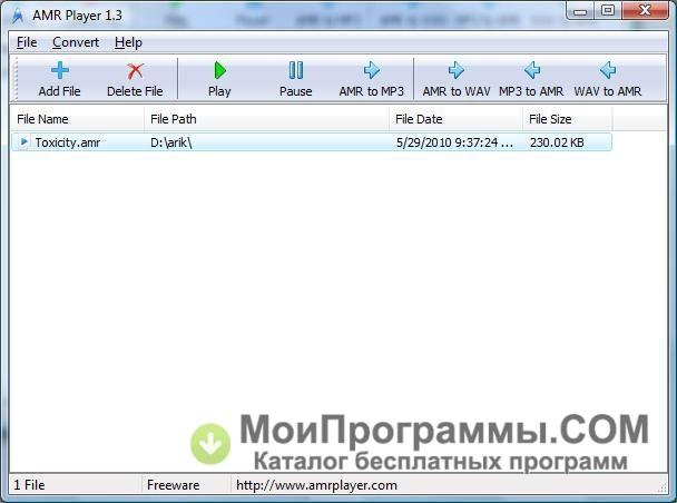 Amr Player скачать бесплатно - фото 11