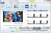 Windows Live Movie Maker скриншот 1
