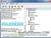 Mumble скриншот 2