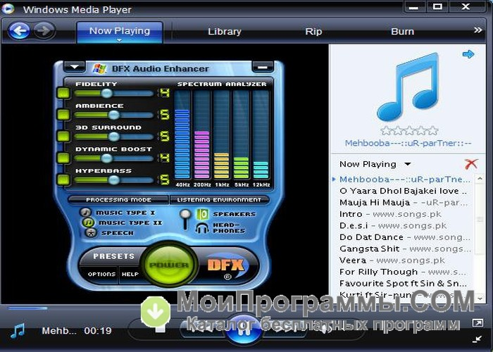 Dfx plus audio enhancer master pack