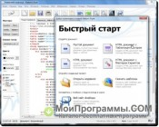 Alaborn iStyle скриншот 3