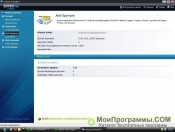 Outpost Firewall Pro скриншот 2