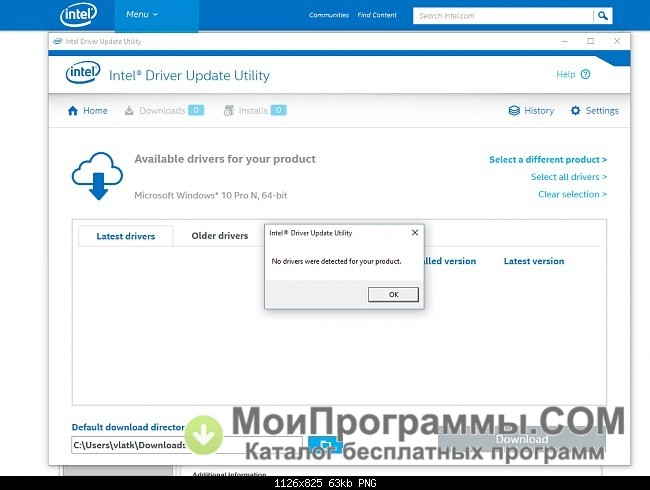 Download Asus Drivers Update Utility Crack