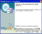 Скриншот MySQL
