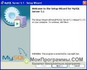 MySQL скриншот 1