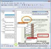Infix PDF Editor скриншот 2