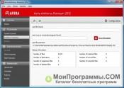 Avira Antivirus Premium скриншот 1