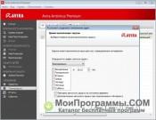 Avira Antivirus Premium скриншот 2
