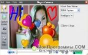 Magic Camera скриншот 4