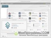 Freemake Video Converter скриншот 4