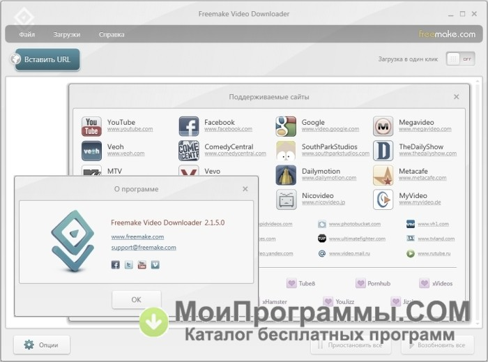 freemake video downloader portable